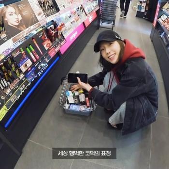 [탱구vlog🎬] 올리브영+배스킨라빈스+소소한 탕진잼